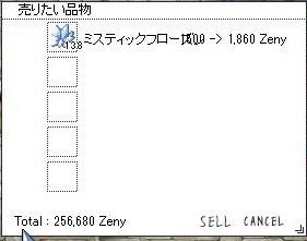 ミズフロ1.jpg