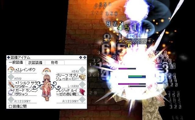 screen020.jpg