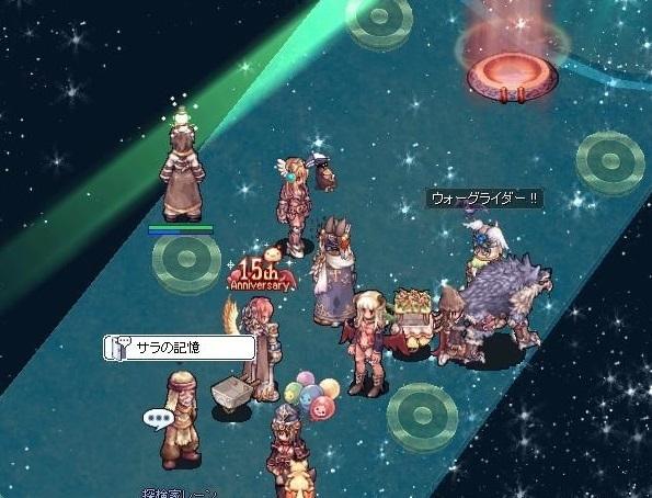 screenBreidablik010.jpg
