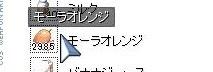 screenOlrun000.jpg