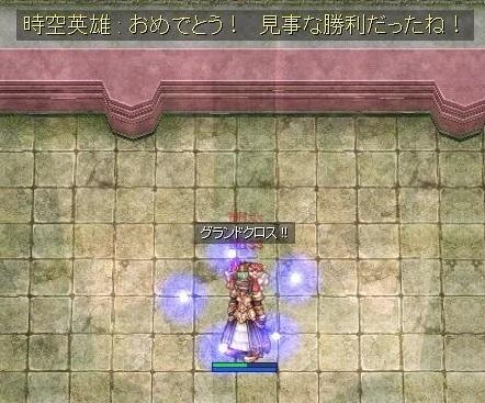 screenOlrun002.jpg