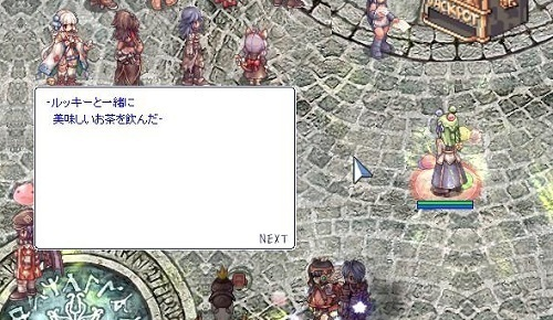 screenOlrun003.jpg