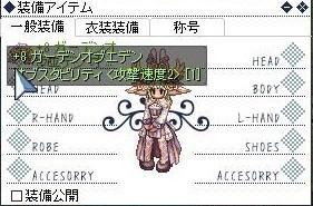 screenOlrun011.jpg