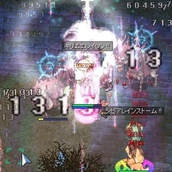 screenOlrun013.jpg