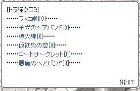 screenOlrun019.jpg