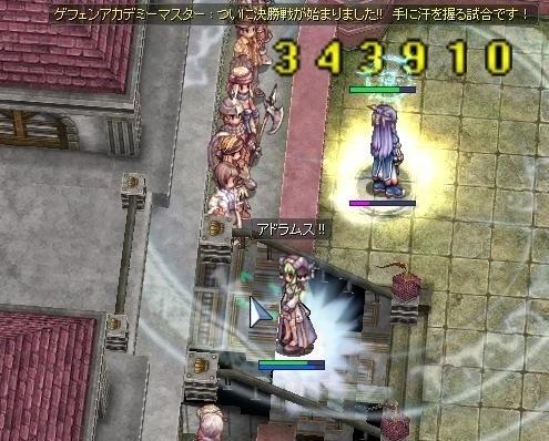 screenOlrun021.jpg