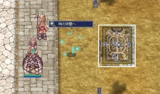 screenOlrun022.jpg