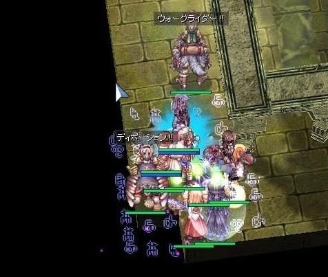 screenOlrun031.jpg