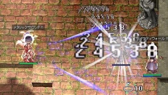 screenOlrun051.jpg