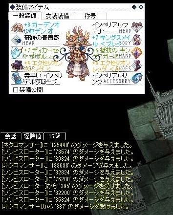 screenOlrun058.jpg