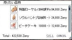 sell.jpg